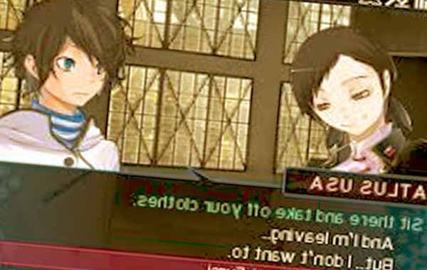 Devil Survivor 2: Break Record se lanzará el 11 de julio en Japón