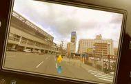 Ya podéis usar Google Maps en vuestra Wii U